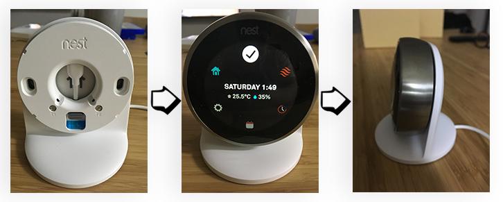 nest-install-sum2