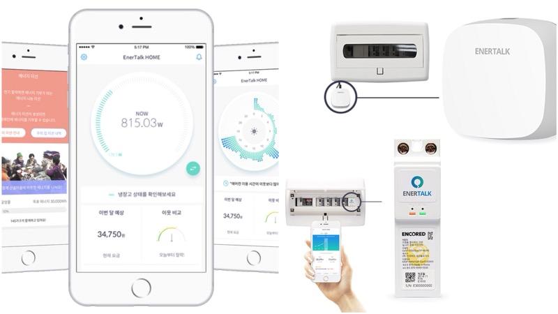 스마트싱스에 에너지미터제품 연동을 위한 SmartApp & DTH RELEASE!!!